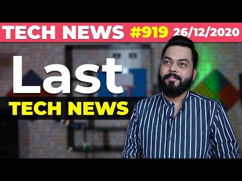 Last Tech News 😢