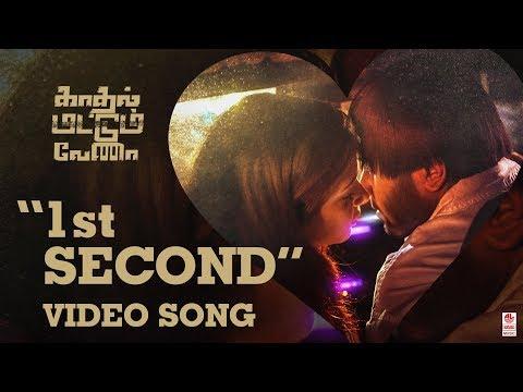 1st Second Full Video Song | Kadhal Mattum Vena | Sam Khan, Elizabeth, Divyanganaa Jain
