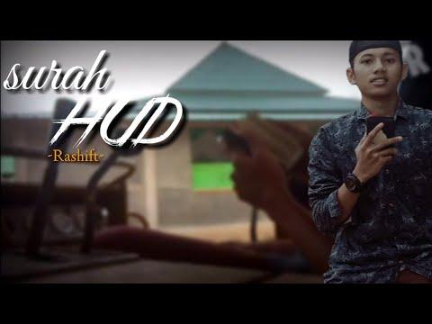 surah-hud-34-46-by-rashift