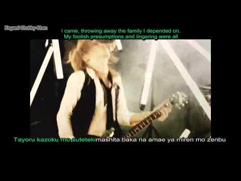 the GazettE -Tokyo Shinjuu (Eng+Karaoke)