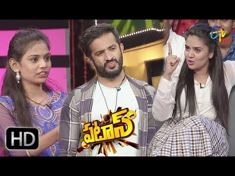 Patas | 22nd February 2018 | Full Episode 695 | ETV Plus