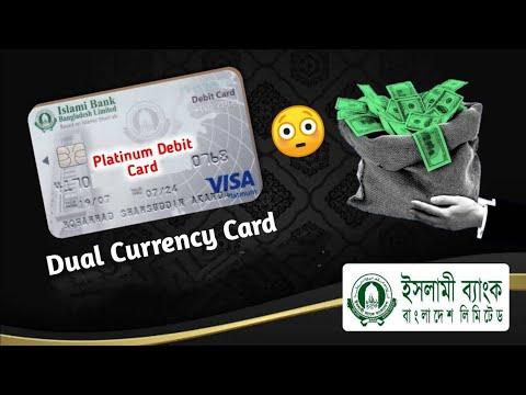 Islami Bank Dual Currency Card Charges দেশ বিদেশে এক কার্ডে সবকিছু Platinum Visa Card IBBL