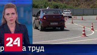 видео Минтранс РФ подготовил новые поправки в ПДД