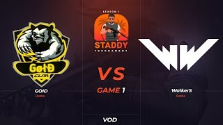 GOLD vs WALKERS | STADDY TOURNAMENT - GAME 1