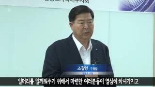 [영등포구] 세무회계사무원 취업교육 개강