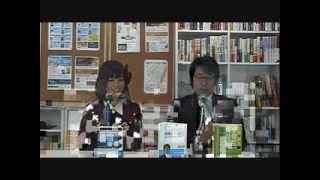 鶴岡稔彦 - JapaneseClass.jp