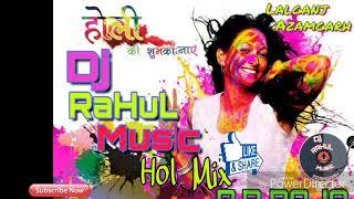 NONSTOP HOLI 2018 RITESH PANDEY BHOJPURI HOLI DJ RAHUL MUSIC [ R.P RAJA ] ACHHIYA LALGANJ AZAMGARH .