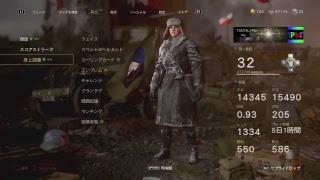 【WW2】Karを使い続ける実況者のSRリハビリTDM! 雑談配信! thumbnail