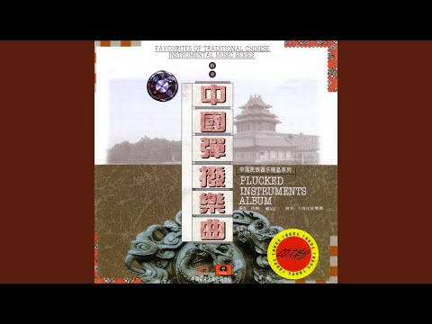 Top Tracks - Chinese Orchestra of Shanghai Music Conservatory