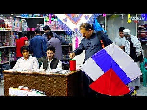 PESHAWAR Biggest Kite Market, Pakistan