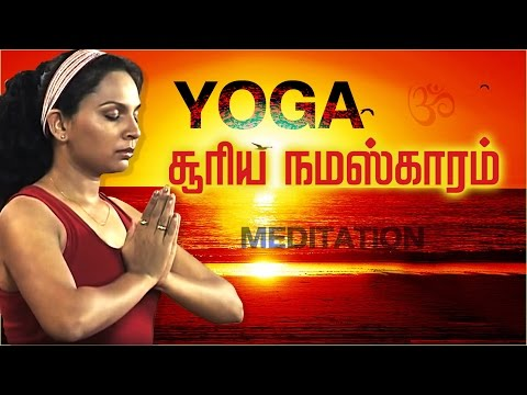 Suryanamaskar | Yoga for Obesity and Diabetes in Tamil | Meditation
