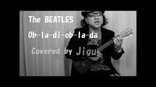 Jiguがギターを弾いているandifferentのLINE@ いち早くJiguとandifferen...