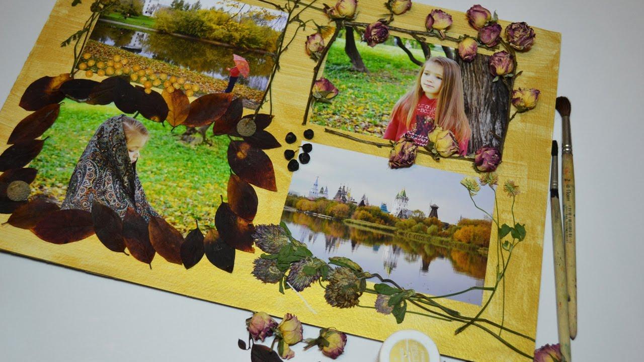 Осенний коллаж/поделка из природного материала - YouTube