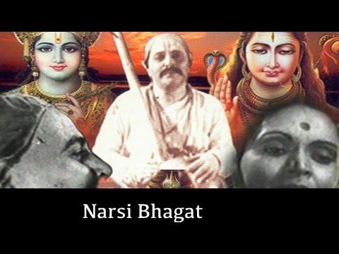 Narsi Bhagat - 1940