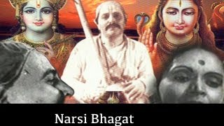 Narsi Bhagat 1940, Hindi film