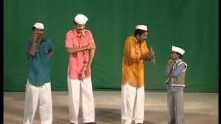 Repeat youtube video Batavani (Marathi)