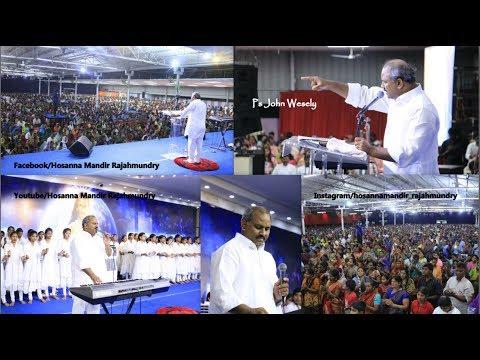 Ps John Wesly Garu at Jesus Miracles Ministries, Vijaywada (7.07.2017)