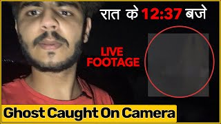 Real ghost caught on camera , actual footage of . this paranormal activity happened with me 21 may. i saw it and a few seconds later ; disa...
