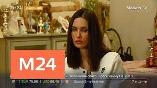 Жена футболиста Мамаева рассказала, как она живет после скандального задержания мужа - Москва 24