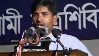 shibir lecture