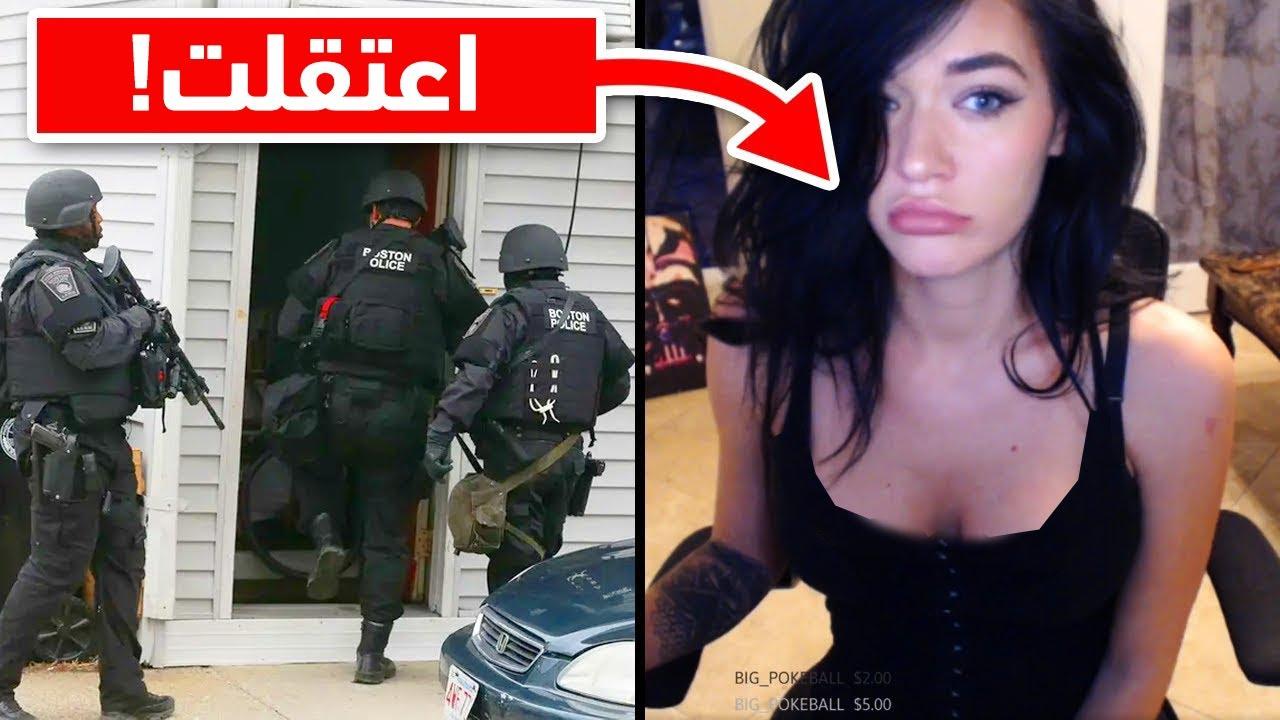 أشخاص تم القبض عليهم أثناء البث المباشر أمام المتابعين !!