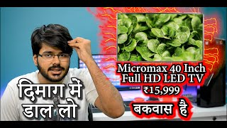Micromax 40 inch FHD tv in 15,999,Iphone Production in India,Asus Zenfone 6Z, #069