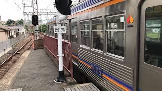 南海高野線6000系 6005F+6913F+6903F発車