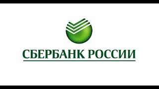 СберБанк России #22(, 2015-04-09T05:36:25.000Z)