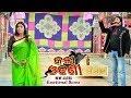 New Jatra Emotional Scene-ମୁଁ ତୋ ପିଲାର ମା ହବାକୁ ଯାଉଚି Mun To Pila Ra Maa Habaku Jauchi | Kala Odhani