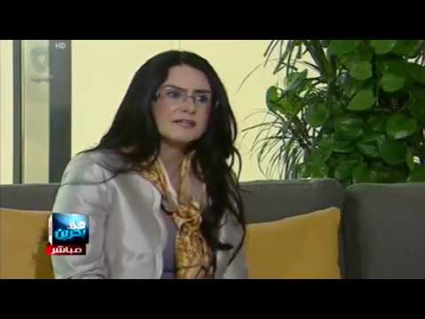 Dr Hanan Marafie interview with Bahrain TV At The Airport