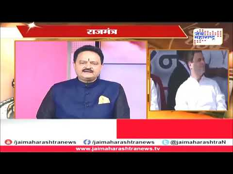 Prediction on Gujarat Election by Pt. Raj Kumar Sharma on 28th October, 2017