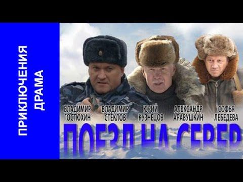 ФИЛЬМ ФЭНТЕЗИ -  ГРАБИТЕЛИ ВРЕМЕНИ 2016 ГОДА, приключения, фэнтези В HD
