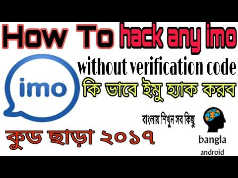 Account hacker v399 activation code free download