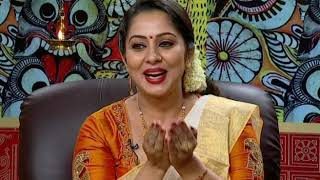 Sreeya Remesh Interview 2