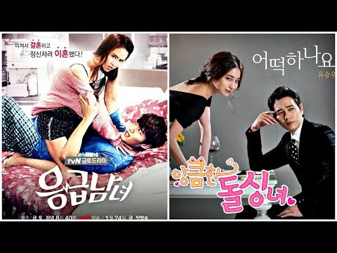 My 10 Favorite Break Up Make Up Korean Drama | Romantic Comedies