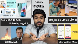 TechNews 1015 : Redmi Note 10 Series Unboxing , Samsung f62, Oppo Band Style, Oneplus Nord 2 Etc…