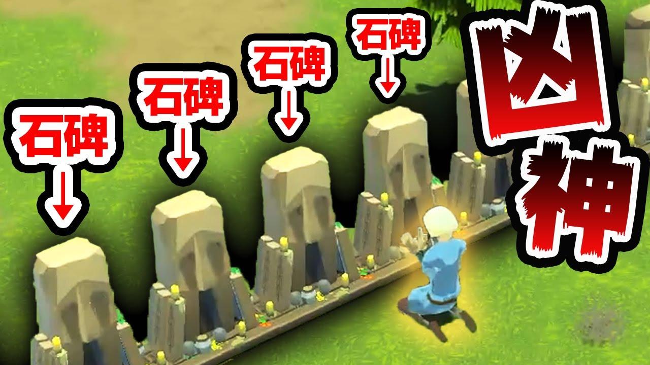 労働が過酷すぎて神頼みを始める村経営ゲーム #3