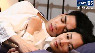 รักไม่มีทางแพ้ -ป้อง&ริสา l เกมรักเอาคืน  [นุ่น&จอส]  #เกมรักเอาคืน