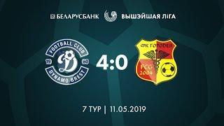 Беларусбанк - Вышэйшая лiга. Дынама-Брэст – Гарадзея