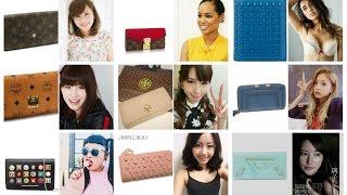 人気動画の第二段!! 芸能人やタレントは勿論ですが、財布のブランドも最...
