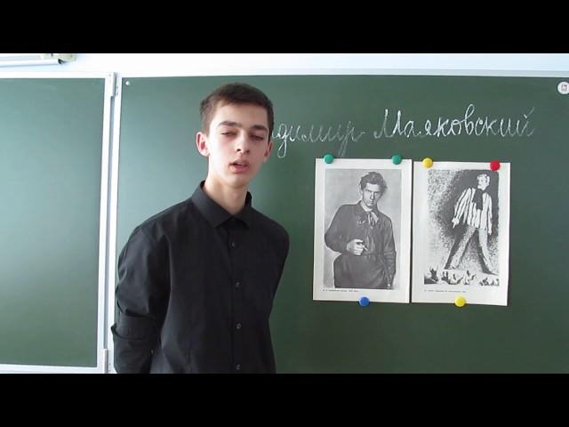 Изображение предпросмотра прочтения – ОлегГабуев читает произведение «Нате! (Через час отсюда вчистый переулок…)» В.В.Маяковского