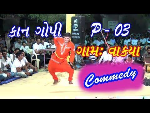 Kan Gopi vakya PART || 03