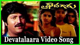Devathalara Deevinchandi  Video Song    Khaidi Gaaru Movie    Mohan Babu, Laila
