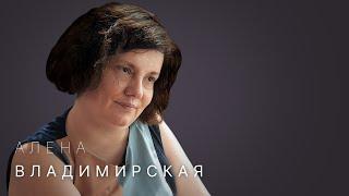 Главный хантер рунета Алена Владимирская: кого сократят в кризис, как искать работу и зарабатывать