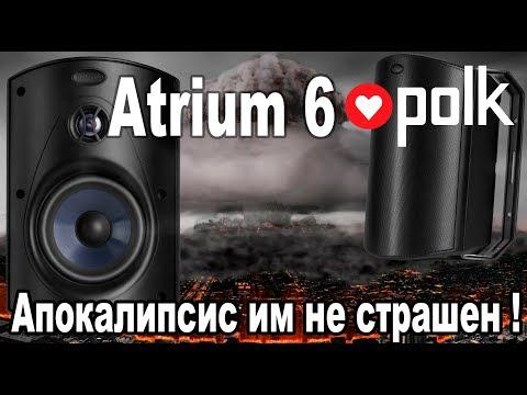 Всепогодная акустика Polk Audio Atrium 6 - Обзор