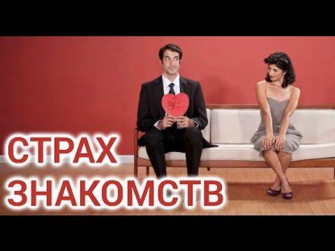 знакомства с мужчинами в татарстане