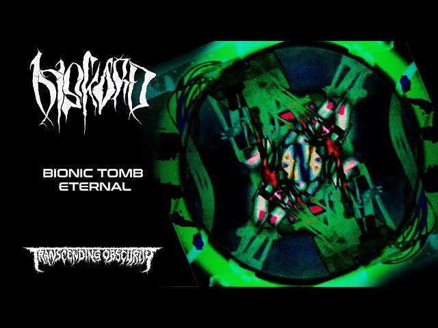 DISKORD (Norway) - Bionic Tomb Eternal LYRIC VIDEO (Death Metal) #deathmetal #dissonantdeath