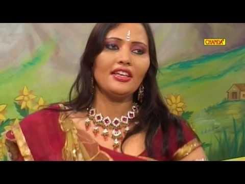 Bhada De De Piya   भाड़ा दे दे पिया    Brahampal Nagar, Sunita Panchal   Haryanvi Ragni