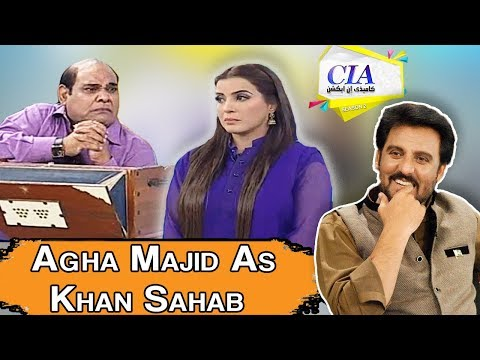 CIA - Agha Majid as Khan Sahib - 3 December 2017 - ATV