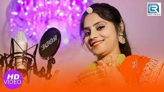 Geeta Goswami Super Hit Vivah Geet | सबसे ज्यादा चलने वाला राजस्थानी सांग | RDC Banna Banni Geet